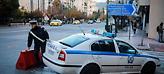 Κλειστοί δρόμοι σήμερα στο κέντρο της Αθήνας λόγω διαμαρτυρίας