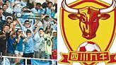 «Μπήκαν» και στην Κίνα οι Άραβες της Σίτι