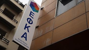 Η εγκύκλιος του ΕΦΚΑ για τη μείωση των ασφαλιστικών εισφορών