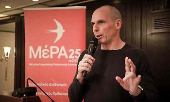 Βαρουφάκης: Απίστευτο ποιον θα έχει δίπλα του στην παρουσίαση του ψηφοδελτίου για τις ευρωεκλογές