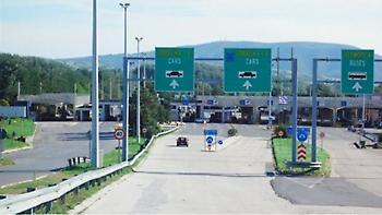 Μόνο με τα διαβατήριά τους θα μπαίνουν οι Σκοπιανοί στην Ελλάδα