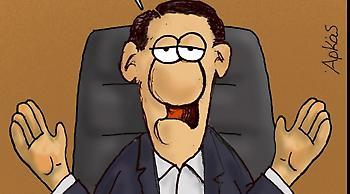 Αρκάς: Ανέβασε σκληρό σκίτσο για τον Τσίπρα και την γραβάτα (pic)