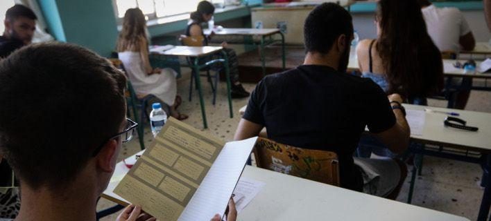 Ανατροπή στις Πανελλήνιες: Αυξάνουν την ύλη σε 4 μαθήματα
