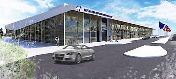 Η Fraport Greece μεταμορφώνει τα περιφερειακά αεροδρόμια - Έργα 120 εκατ. ευρώ