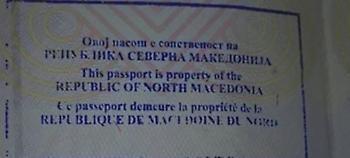 Πώς θα γίνεται πλέον ο έλεγχος διαβατηρίων των πολιτών της Βόρειας Μακεδονίας (pics)