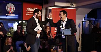 Tσίπρας: O Nάσος Ηλιόπουλος μοιάζει με... τον καθηγητή από το Casa De Papel