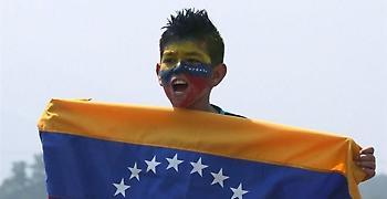 Βενεζουέλα: Η κυβέρνηση δίνει εντολή να κλείσουν τα σύνορα με την Κολομβία