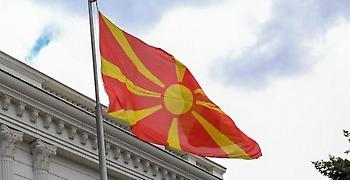 Σκόπια: Οδηγίες για πότε χρησιμοποιείται το Β. Μακεδονία και πότε Μακεδονία