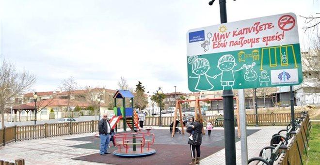 Θεσσαλονίκη: Αντικαπνιστικές πινακίδες τοποθετήθηκαν σε 3 παιδικές χαρές