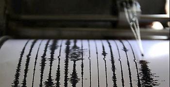 Ινδονησία: Σεισμός 5 βαθμών σημειώθηκε στα νησιά Μολούκες