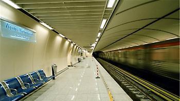 Άνδρας έπεσε στις γραμμές του Μετρό στους Αμπελόκηπους