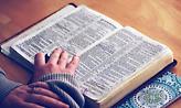 10/10 κανείς: Ξέρεις τι σημαίνουν 10 λέξεις που οι μισοί Έλληνες αγνοούν;