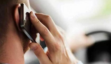 Κινητή & σταθερή τηλεφωνία: Αλλάζουν οι χρεώσεις σε λίγες μέρες