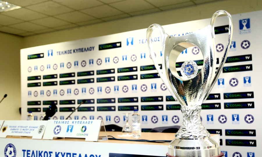 Συμπληρώθηκε το «καρέ» στο Κύπελλο Ελλάδας