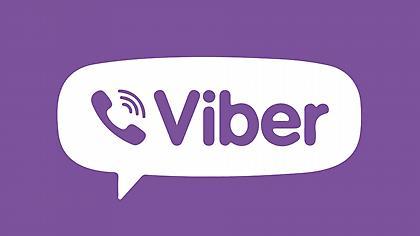 Viber: Έφτασε η νέα έκδοση με μια μοναδική λειτουργία