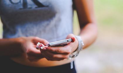 Εφαρμογή επιτρέπει να...  κατασκοπεύσεις το κινητό και το Facebook του συντρόφου σου!