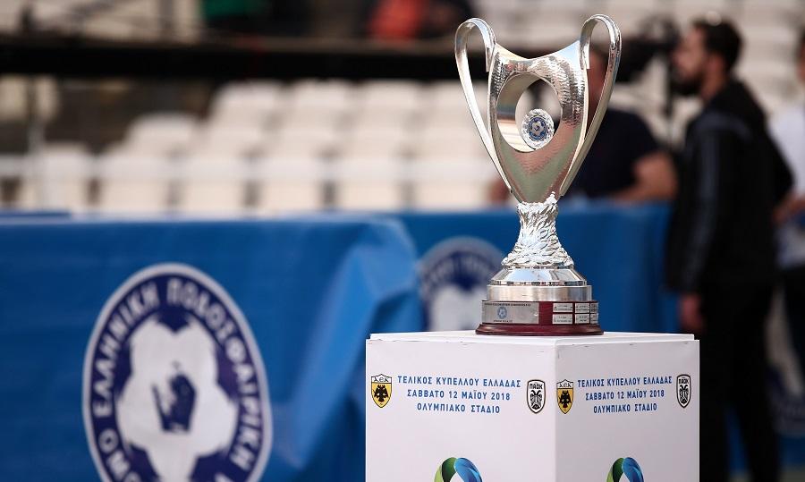Και επίσημα στις 11 Μαΐου ο τελικός Κυπέλλου