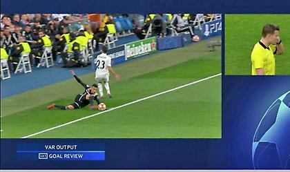 Γιατί μέτρησε το 0-3 του Άγιαξ; Η UEFA απαντά