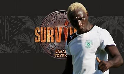 Ο Ογκουνσότο μπαίνει στο Survivor!