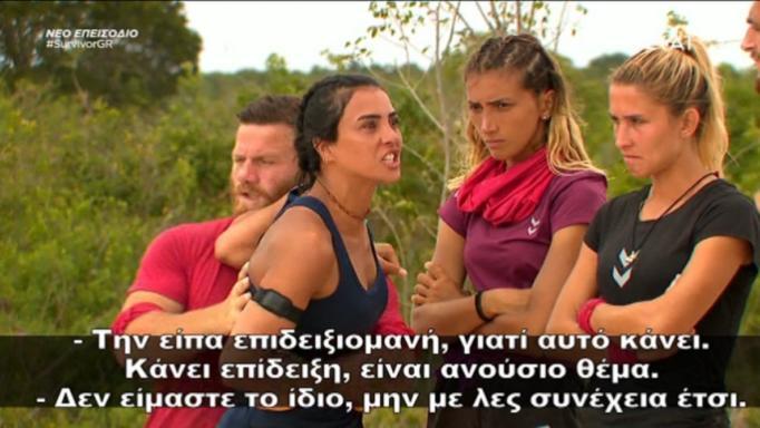 Survivor: «Θερμό επεισόδιο» στην τουρκική ομάδα - Αυτός κέρδισε το μοναδικό δώρο