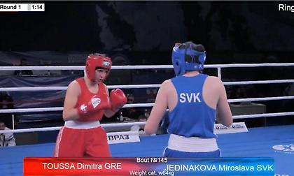 Εξαιρετική η παρουσία της Δήμητρας Τούσσα  στο Ευρωπαϊκό πρωτάθλημα πυγμαχίας νέων γυναικών