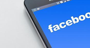Facebook: Αυτή είναι η μεγάλη αλλαγή που έρχεται