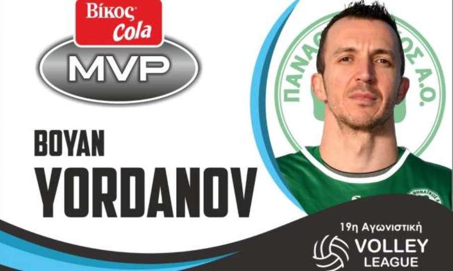 Πολυτιμότερος ο «πράσινος» Γιορντάνοφ στη Volley League