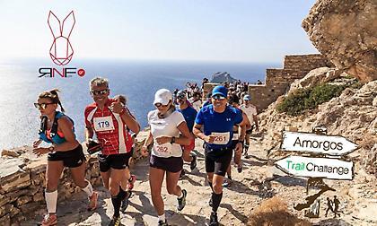 Amorgos Trail Challenge: Άνοιξαν οι εγγραφές με όριο συμμετοχής