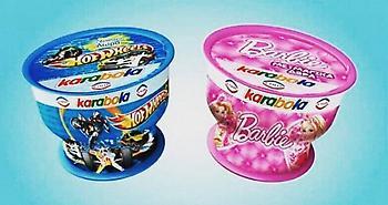 Αν θυμάσαι αυτά τα 5 παγωτά, τότε ναι, είσαι πλέον γέρος