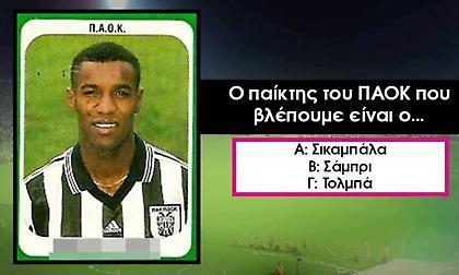 3d3990fcc97 ENTER / Ψυχαγωγία (σελίδα 7) | sport-fm.gr: ΣΠΟΡ FM 94.6