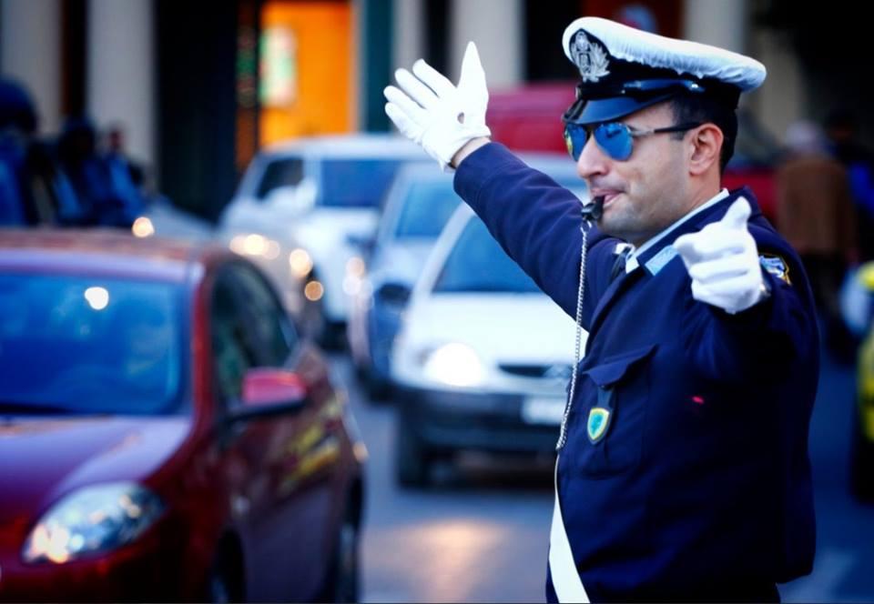 Κυκλοφοριακές ρυθμίσεις: Οι δρόμοι που κλείνει έκτακτα η Τροχαία στην Αθήνα την Κυριακή (17/3/19)