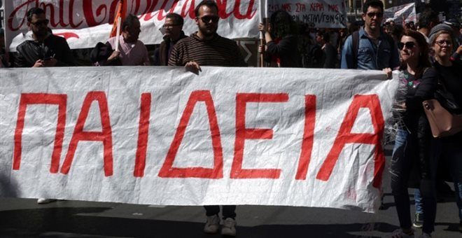 Πρόεδρος ΟΛΜΕ στον ΣΚΑΪ:Ο Γαβρόγλου κάνει Γ λύκειου κακέκτυπο φροντιστηρίου