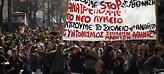 Μαθητικό συλλαλητήριο στα Προπύλαια -Αντιδρούν για το νέο Λύκειο