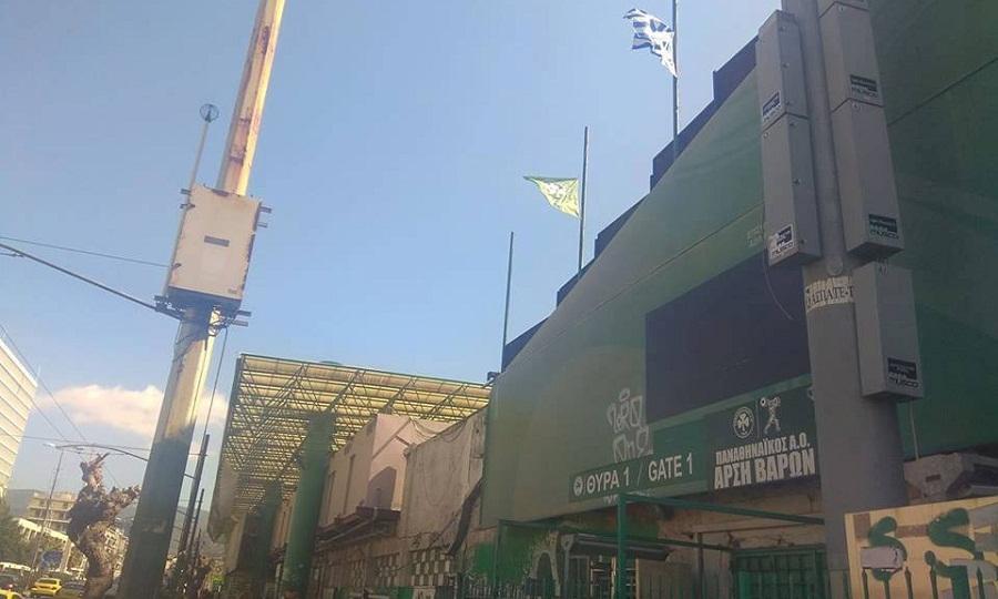 Μεσίστιες οι σημαίες στη Λεωφόρο (pics)