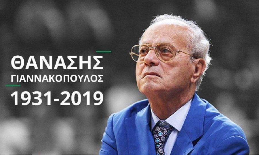 Συλλυπητήρια ανακοίνωση του Κολοσσού Ρόδου για τον Θ. Γιαννακόπουλο