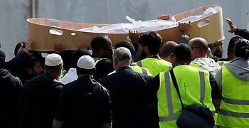Κηδεύτηκαν τα πρώτα δύο θύματα της επίθεσης στη Νέα Ζηλανδία