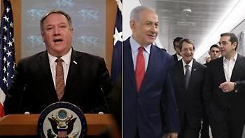 Μήνυμα ΗΠΑ σε Άγκυρα και Μόσχα η «θωράκιση» της Αν. Μεσογείου