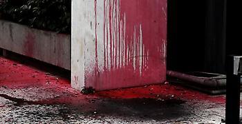 Επίθεση με μπογιές σε εταιρεία στο Χαλάνδρι
