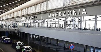 Aεροδρόμιο Μακεδονία: Καθυστερήσεις στις αφίξεις λόγω χαμηλής ομίχλης