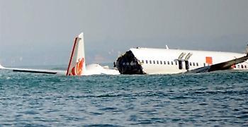 Lion Air: Τo Boeing έπεφτε και οι πιλότοι έψαχναν στο εγχειρίδιο για λύση