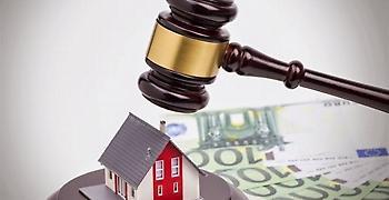 Συνεχίζεται το θρίλερ με την α' κατοικία- «Κόκκινο» πανί τα επιχειρηματικά δάνεια