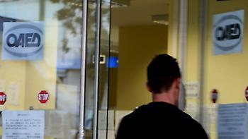 ΟΑΕΔ: Αυξήθηκαν κατά 50.700 οι άνεργοι τον Φεβρουάριο