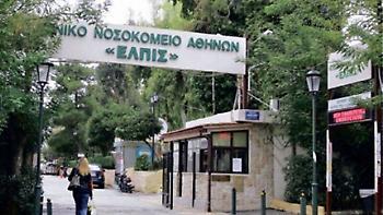 Έρευνα για την κλοπή στο εκκλησάκι του Νοσοκομείου «Ελπίς»