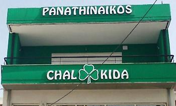 Επίθεση σε σύνδεσμο του Παναθηναϊκού στη Χαλκίδα-Την πλήρωσε το «Χαμόγελο του Παιδιού»