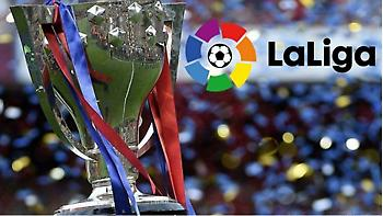 Η τελευταία στροφή της La Liga