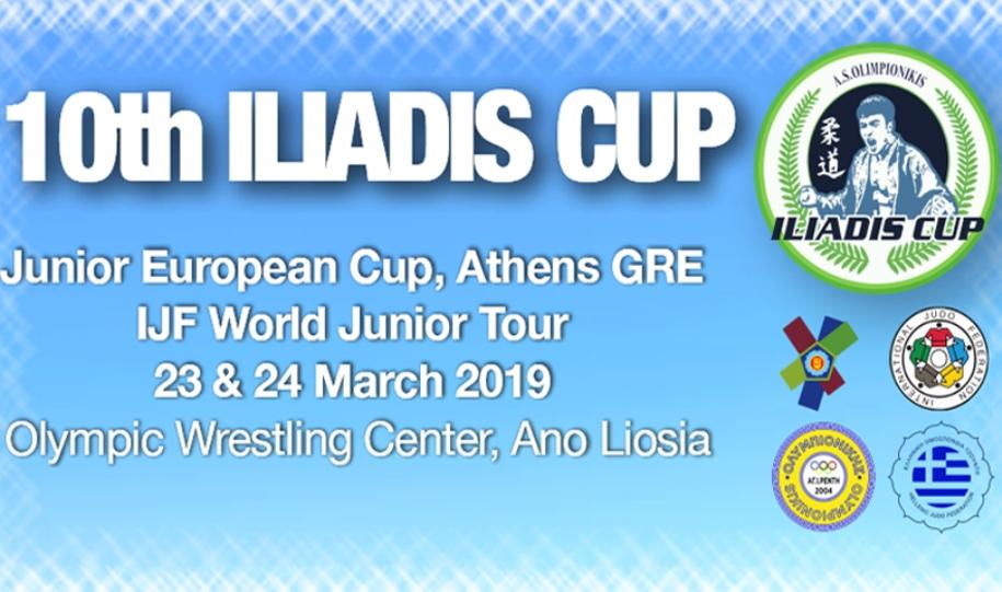 Τις 26 έφτασαν οι χώρες που θα συμμετάσχουν στο «Iliadis Cup»