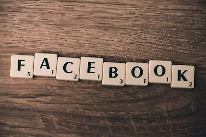 Facebook: Σάλος με την αποκάλυψη ότι οι κωδικοί των χρηστών ήταν ορατοί σε υπαλλήλους της εταιρείας