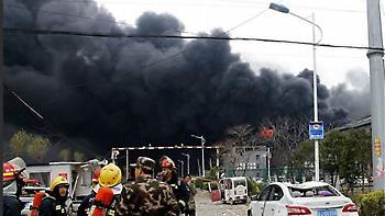 Κίνα: Στους 44 οι νεκροί από την ισχυρή έκρηξη σε εργοστάσιο χημικών