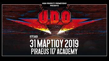 Διαγωνισμός: Κερδίστε δύο προσκλήσεις για τη συναυλία του U.D.O.