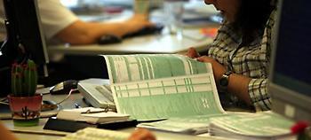 Οδηγός για το νέο Ε3-Οι παγίδες για όσους δηλώνουν εισοδήματα από επιχειρηματική δραστηριότητα